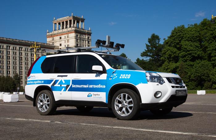 C-Pilot Интеллектуальная система автономного вождения