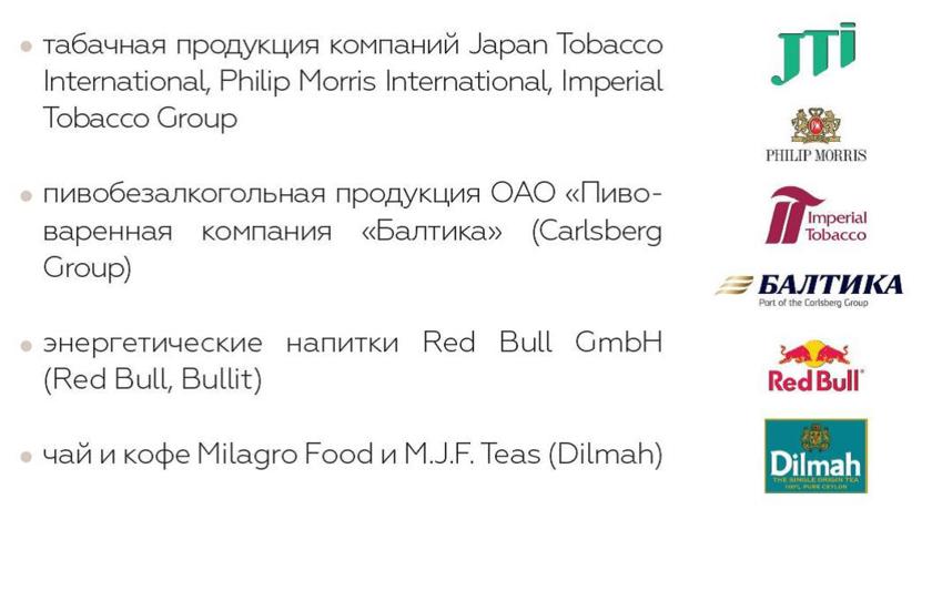 Продажа табачных изделий мегаполис одноразовая электронная сигарета в спб
